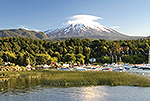 Mystical Fjords - Aerial view of Puerto Montt